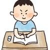 どうして、漢字を勉強しなきゃいけないの?