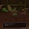 【ドラクエ11】ドラゴンクエスト11 プレイ日記⑳