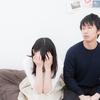 【育児パパの苦悩】頑張っているのに妻の機嫌が良くならない理由はナニ?