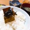 ゼーッタイみんな好き!ウマミのかたまり、昆布の佃煮! 兵庫県 須磨「藤田昆布店」