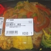 [19/06/12]豚生姜焼(おまけ32)「惣菜けんちゃん」(JA ファーマーズマーケット)の「生姜焼き弁当」 350円 #LocalGuides