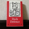 迫りくる魔物の群れを撃退せよ『Deck Defence』の感想