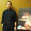 Interview ロウ・イエ監督(『シャドウプレイ』『夢の裏側~ドキュメンタリー・オン・シャドウプレイ』):東京フィルメックス2019