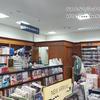 タイ、バンコクの紀伊国屋で日本の本の予約・注文をする。