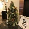 Happy Holiday② タイ王宮の跡地にそびえる「アテネホテル」は別格の雰囲気