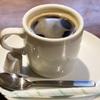 【きらくの事】平日ランチタイム限定!食後のコーヒー100円🎵
