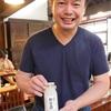 新潟〜山形編 塩引き鮭と在来野菜