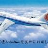 Air China 【中国国際航空】は評判が悪い?!実際に利用してみた!