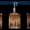 京都府・蓮華王院 三十三間堂へ行ってきました ~気ままな私の日帰り旅行~