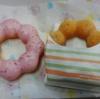 【ミスドauコラボ「三太郎の日」】ミスタードーナツ新宿靖国通りショップ