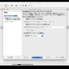 MS-ACCESSのACCDBファイルをlibreOfficeのBASEにインポートする手順(macOS)