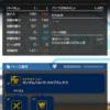ルプスレクス復刻→改造しました❗️