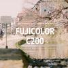 Nikon F3とFUJICOLOR C200で撮る京都(作例有)