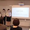 最終開発演習の発表会