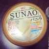 糖質オフアイスsunaoを食べてみた