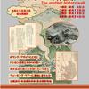 草津ウォーキング・ツアー 「初めてのハンセン病史 もうひとつの草津温泉」