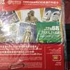 香港旅行で使うSIMはここで買え!香港SIMの購入方法