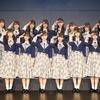 9/12開催 2期研究生が昇格をかけた公演の一般(最終)受付開始!