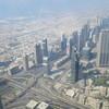 バージ カリファ 世界一の眺望 555メートルから望む「中東の奇跡」 チケット価格も常識外 ドバイ旅行記 7