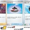 【ポケカ】新カード3種発表!その使い道とは!?