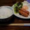 東日本の旅2日目