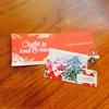 スターバックスのクリスマス限定のスターバックスカード