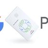 Google、Apple Card的な「Google Card」を準備中?リーク画像が明らかに