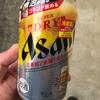 話題の生ジョッキ缶!!飲んでみました!【アサヒスーパードライ生ジョッキ缶】
