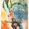 丸ひげ画家、ダリの不思議な世界  阿加井秀樹