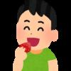 子供にもらったイチゴがひどかった話