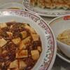 炒飯餃子麻婆豆腐