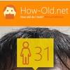 今日の顔年齢測定 138日目