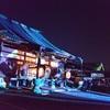 法輪寺のD-K Live(デジタル掛け軸)。嵐山花灯路でライトアップ。