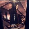 そして健さんは押入れから日本刀を取り出す。【映画】『ザ・フォーリナー復讐者』雑感。