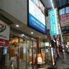 梅田サウナニュージャパンに行ってきた