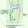 #16 大型車交通の環状機能確保は困難かも 首都高日本橋地下化の残る課題を検討