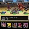 level.1562【ドラゴン系15%UP】第189回闘技場ランキングバトル4日目