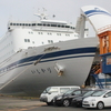 フェリーで北海道へ行こう!夏休みは快適な新造船でのんびり船旅🚢