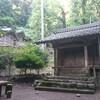養老のマル秘スポット!柏尾廃寺跡へのリベンジ │ 文化遺産ジョギング