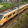 第1318列車 「 光秀と子パンダ、関西2大ラッピング特急を狙う 」