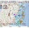 2017年09月05日 07時50分 岩手県内陸南部でM3.2の地震
