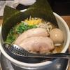【らぁ麺屋つなぎ】恵比寿で味噌らーめんならここ!