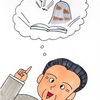 人気の小説・エッセイ(その3)