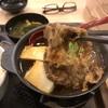 2019松屋冬の定番『お肉たっぷり牛鍋膳』もちろんお肉どっさり肉増しを食うべし‼️熱々で口内を火傷するけどマジで美味いのでおススメするよ‼️