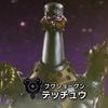 宇宙戦隊キュウレンジャー Space.23 俺様の盾になれ! 感想