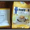 【美味しいもの】スーパーで買った、モンドセレクション金賞のドトールのコーヒー。安くて美味しかった。