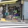 随時更新:合羽橋のおすすめ店
