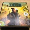 「世界の七不思議デュエル (7 Wonders: Duel) 多言語版」ファーストレビュー〈ボードゲーム〉:みなさん、世界の七不思議デュエルのお時間です。2人用ボードゲームの名作ですよ。