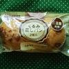 三温糖が優しい。『Big-A』に伊藤パン「くるみ蒸しパン」が売られていたので購入。食べた感想を書いています
