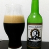 坂本龍馬 黒ビールがチョコレート美味い | 国産クラフトビール
